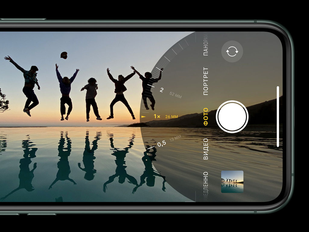 интерфейс камеры iphone 11