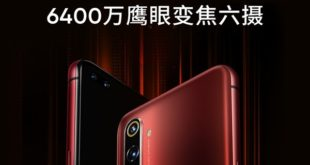 Самый мощный смартфон - Realme X50 5G