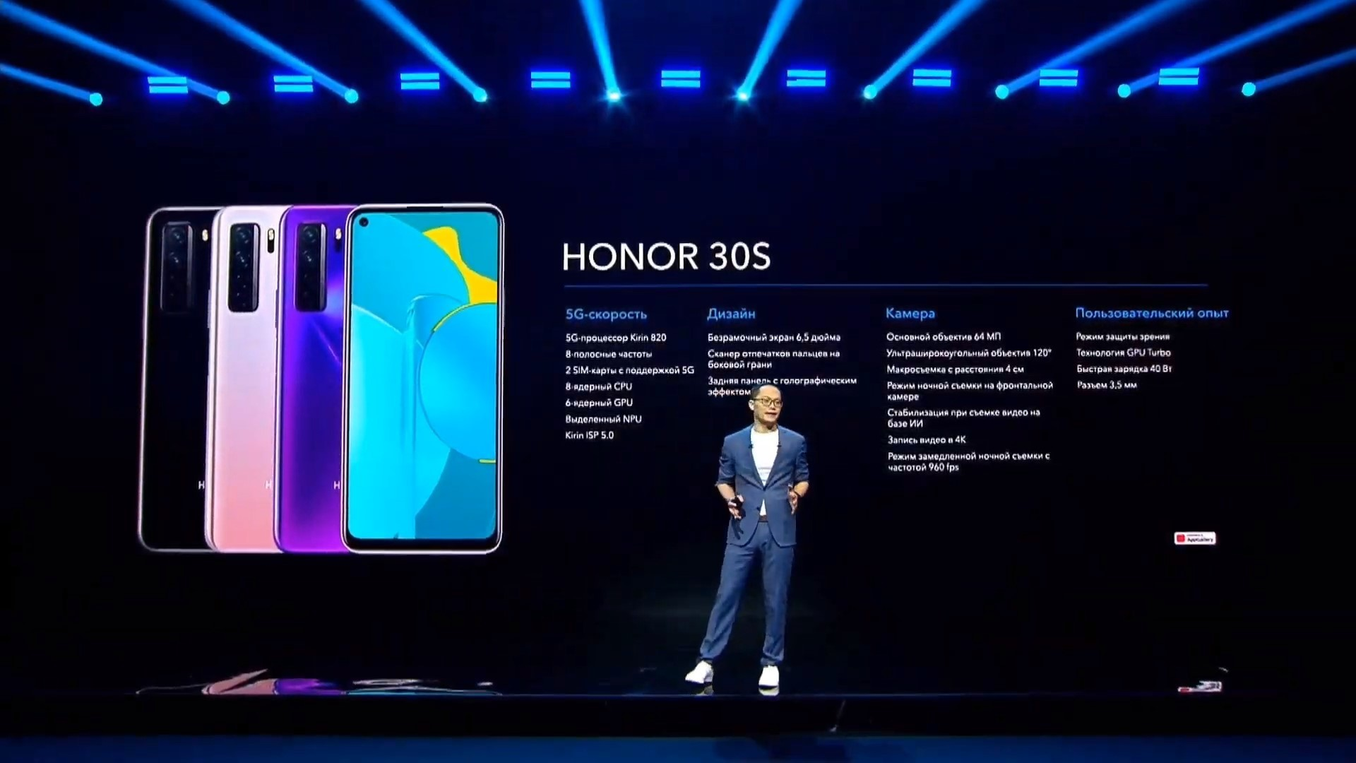 Honor-30-s