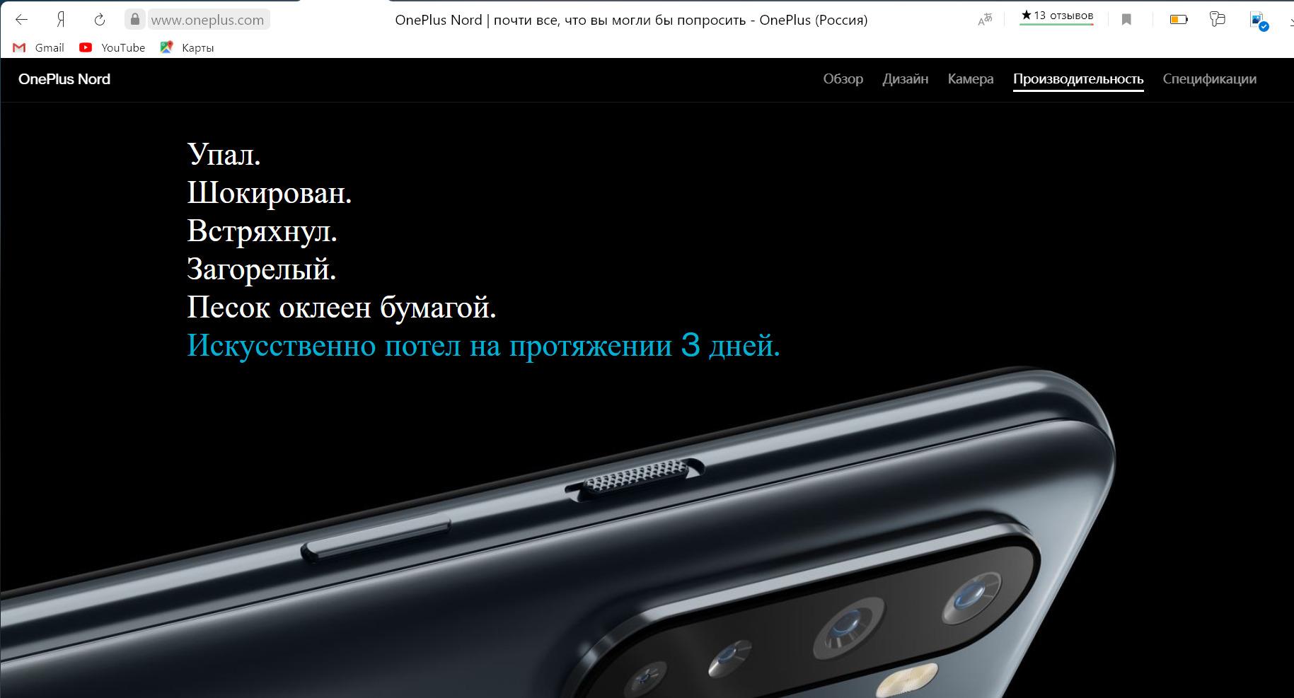Снимок экрана (460)